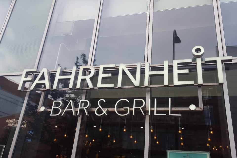 Entrance to Fahrenheit from Arundel Gate